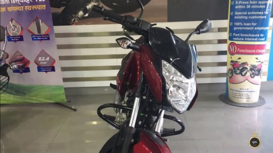 Bajaj Pulsar 135 LS Cocktail Wine Red Front