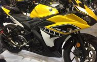Heart Attack, Call The Doctor! Courtesy: The YZF-R3 Speed Block Edition!! Spotted In America