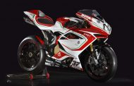 2017 MV Agusta F4 RC Details Here, The Ultra Exotic Machines Is Yours For A Hefty Price Tag!