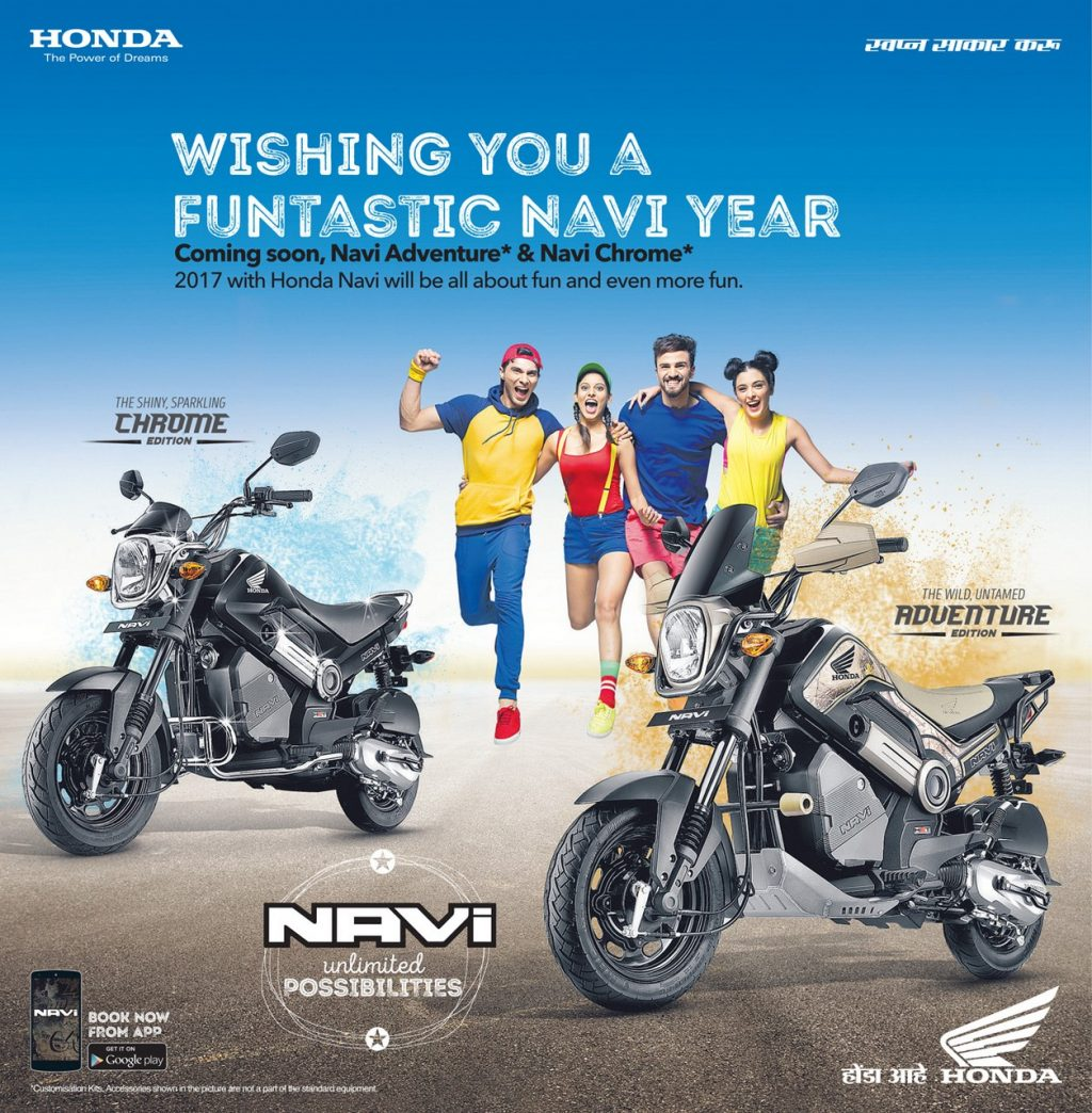 2017 Honda Navi Chrome And Adventure Variants Coming Soon Price Motorcycle Blue Book