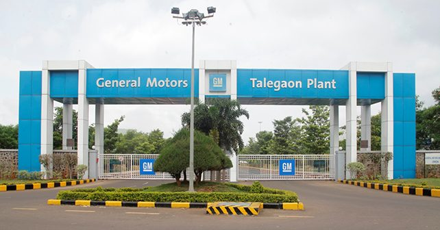 GM India Quits! After 20 Years Couldn't Grab Market Share Or Gain Profits - Exports and Customer Support To Continue