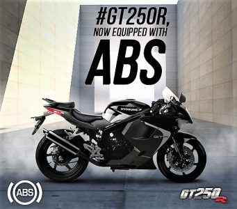 Hyosung-GT250R-ABS-Pic