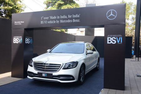 S-Class BSVI Variant Launched-2018 (1)