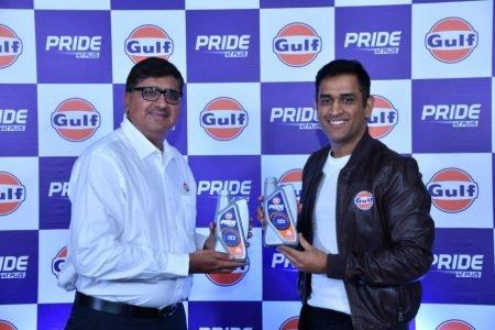 Gulf 4T Pride Oil