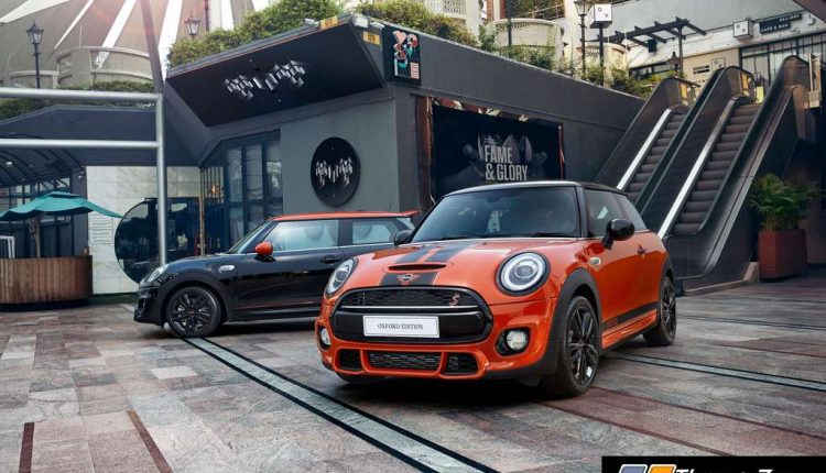 Mini Cooper S Oxford Edition India (1)
