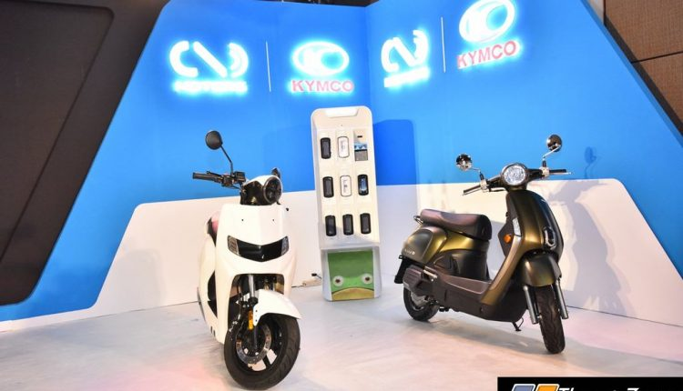 Twenty Two Motors and KYMCO (3)