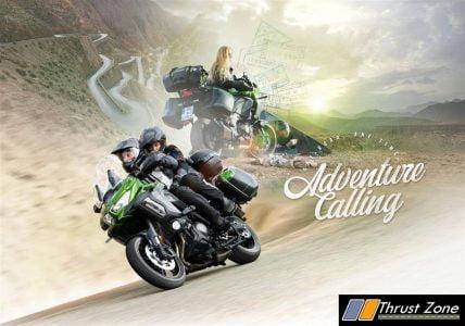 2019 Kawasaki Versys 1000 India Launch (1)