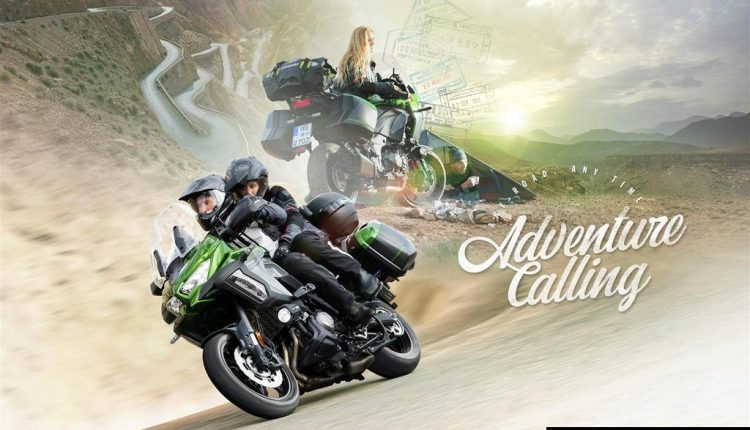 2019 Kawasaki Versys 1000 India Launch (1)