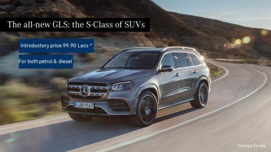 2020 Mercedes-Benz GLS India Launch Price (1)