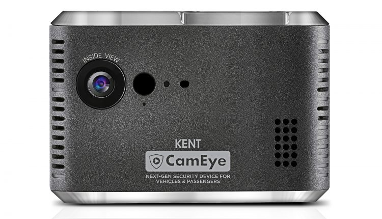 Kent Cameye Dashcam Launched (1)