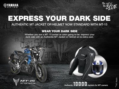 Yamaha MT-15 Owners and Future Buyers To Get Free Riding Gear