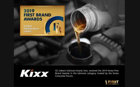 gs-caltex-kixx-wins-korea-award