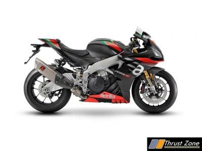2020- aprilia-rsv4-1100-factory