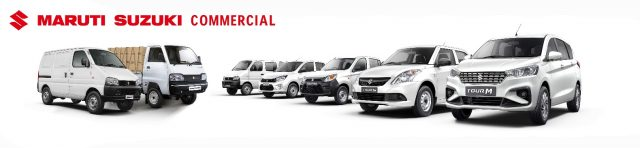 Maruti Commercial Vehicles