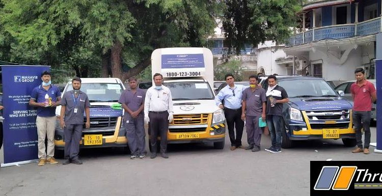 Hyderabad Police Vehicles To Be Sanitised By Mahavir Group (3)