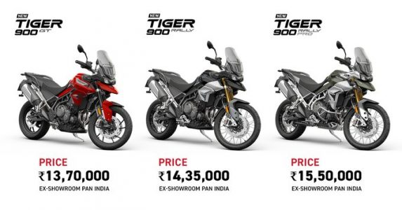 2020 Triumph Tiger 900 India Launch Price