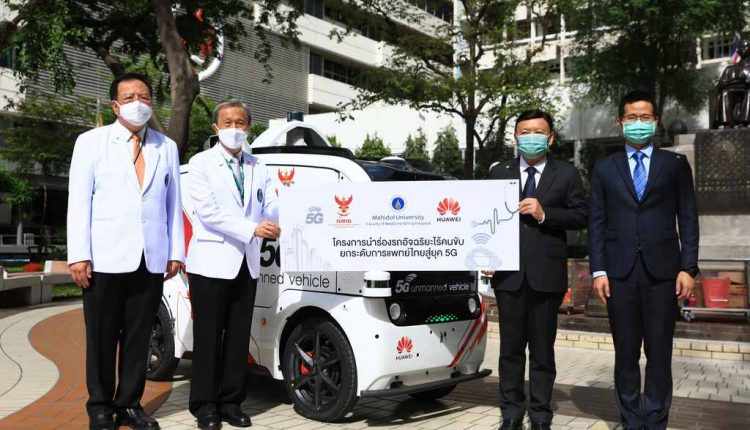 Huawei And Thailand National Broadcasting TC Start Working On Unmanned Vehicle Project (1)