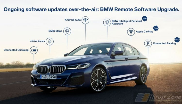 BMW Remote Software Upgrade