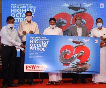 HP Power 99 Octane Fuel In Tamil Nadu!