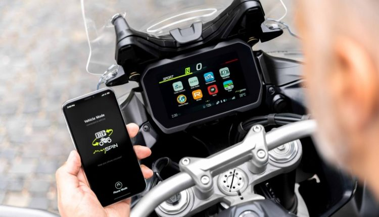 World's First Fully Integrated Bosch Split Screen For Motorcycles (2)