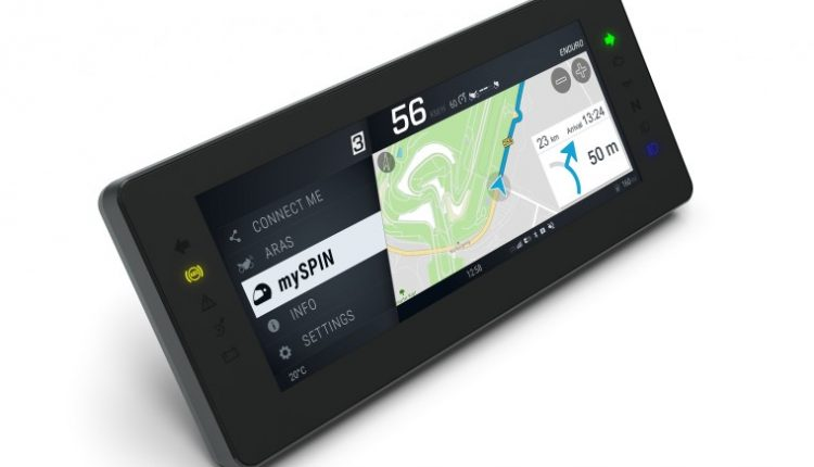 World's First Fully Integrated Bosch Split Screen For Motorcycles (3)
