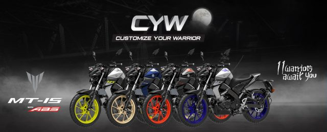 Yamaha MT-15 Color Customization Option Launched ! (2)