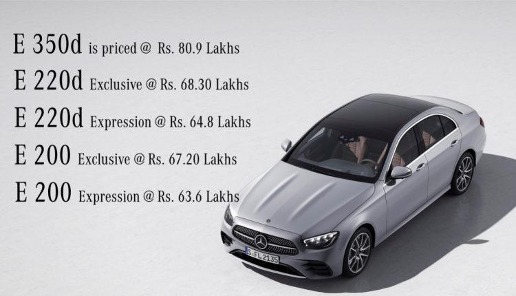 Mercedes-Benz Launches 2021 LBW E-Class in India
