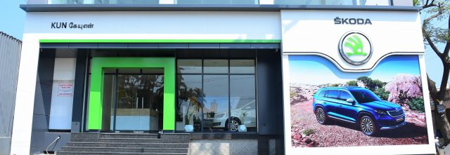 Skoda Puducherry Dealership