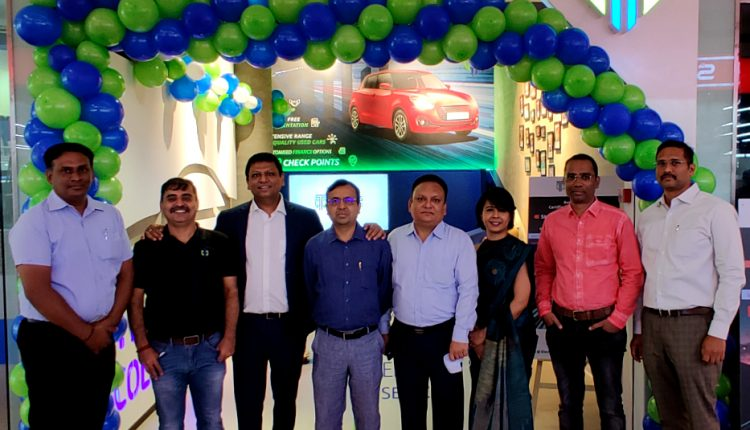 Two New Cars Collective Pre Owned Showrooms (1)