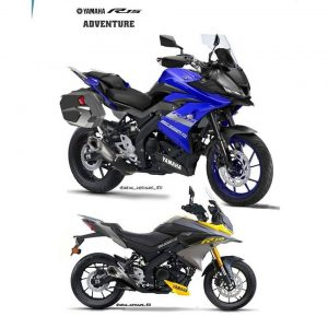 Yamaha Tracer In India price specs launch