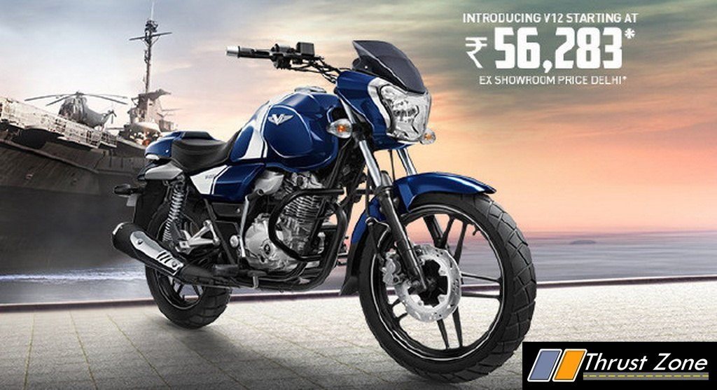 2017 Bajaj V12 BSIV (125cc Vikrant Motorcycle) Launched At Rs. 56,283 - Specs Out
