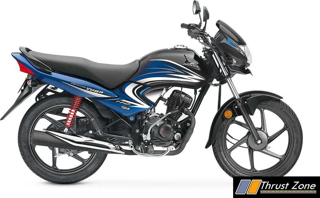 2017 Honda Dream Yuga BSIV With AHO Launched With New Colors