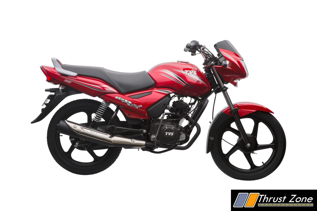TVS Radeon 110cc Motorcycle To Be Launched On The 23rd Of